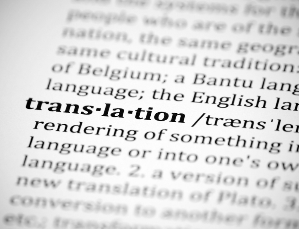 The Translator – Terry Ezra